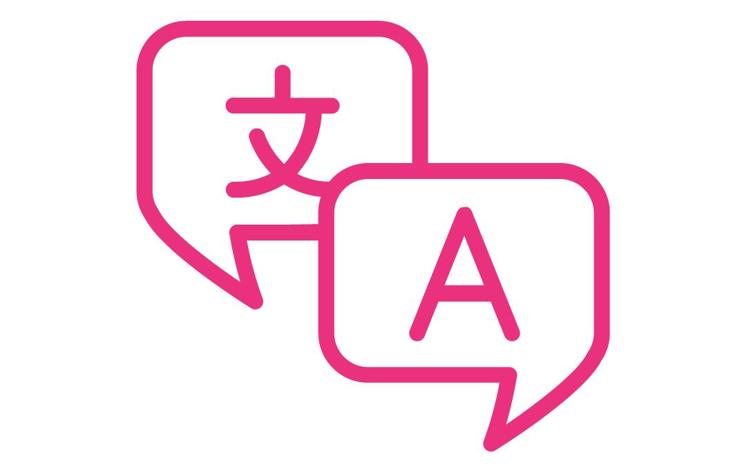 multilingual capabilities